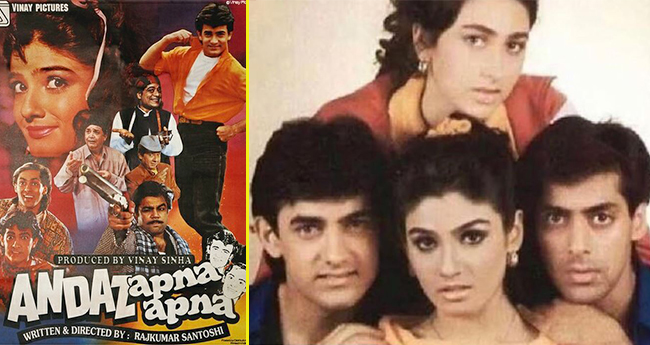 Raveena Tandon Shares A Throwback Picture Of Iconic Film Andaz Apna Apna And We Are Happy