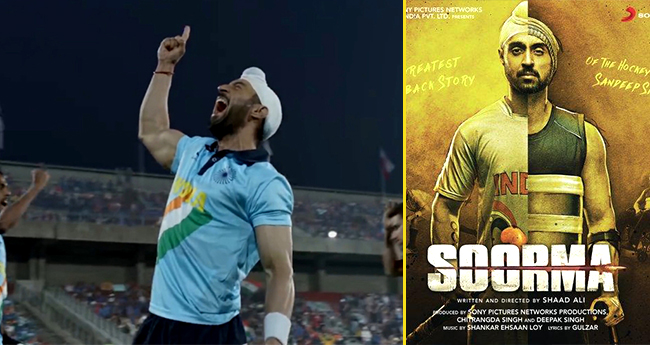 Soorma Day 1 Collection: Diljit Dosanjh Starrer Earns Rs. 3. 25 Crore At Box Office