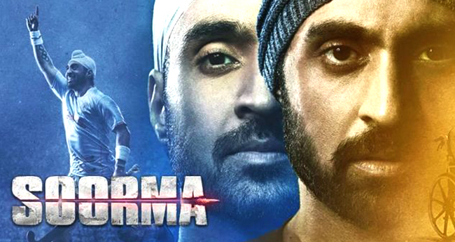 Soorma Box Office Collection Day 4: Diljit Dosanjh Starrer Makes Rs. 15.85 Crore Only