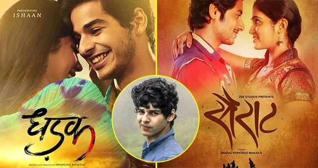 Ishaan Khatter gives an answer to those who are comparing Dhadak with Sairat