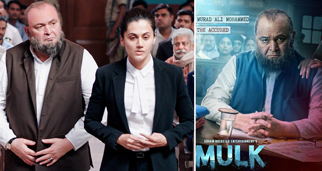 Taapsee Pannu's Mulk Earns Rs. 1.60 Crore At Box Office On It's First Day