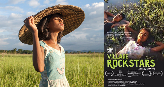 Assamese film Village Rockstars Made It To The Oscars For Its Best Content