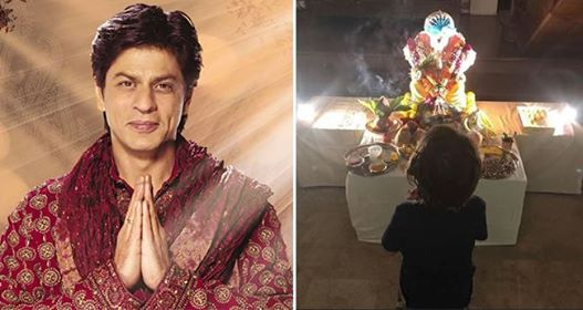 Shah Rukh Khan posts AbRam and Lord Ganesha's pic, celebrated Ganesh Chaturthi