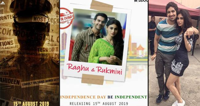 Mouni Roy's 3 Movies RAW, Made In China And Brahmastra To Release On The Same Day