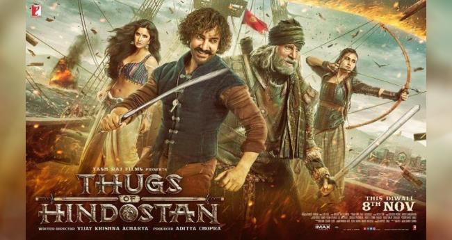 Thugs Of Hindostan: Aamir Khan And Amitabh Bachchan's Scene Turning Out In Hilarious Memes