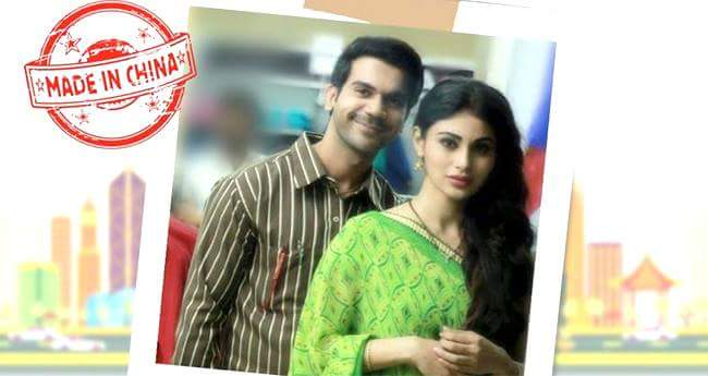 The First look Of Made In China Starring Rajkumar Rao And Mouni Roy Is Out
