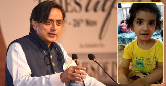 Tharoor impressed with Kids uttering flauccinaucinihilipilification, means 'estimation of worthless action'