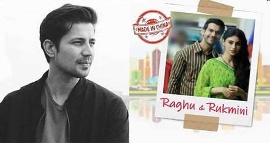 Sumeet Vyas Of Permanent Roommates To Be Seen In Mouni-Rajkummar's Made In China