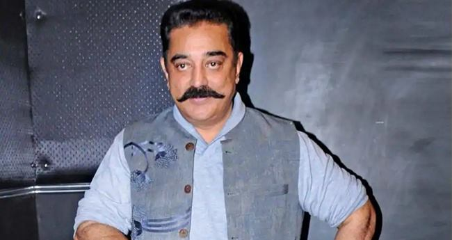 Not Religion, Not Culture, Progress Is What Matters, Says Kamal Haasan