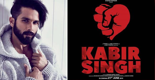 Shahid Kapoor starrer Kabir Singh, the remake of Arjun Reddy's first look is out