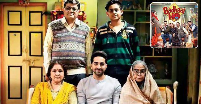 Badhaai Ho, Starring Ayushmann Khurrana Overcomes Namaste England and gazes Rs 45 crore on box office