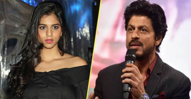 SRK Retorted, His Daughter Suhana Is Dusky And Is The Most Beautiful Girl In The World