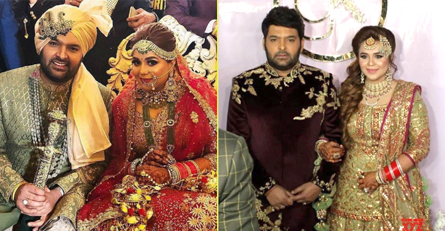 Kapil Sharma-Ginni Chatrath's Mumbai Wedding Reception Invite Is As Beautiful As The Couple