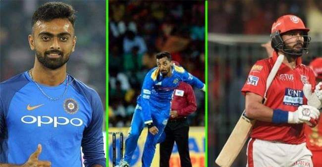 IPL Auction Update: Now Some of your Favourite players are not with Your Favourite Teams