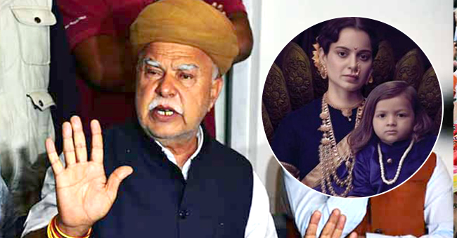 After Bhansali's Padmaavat, Karni Sena Is Now Opposing Kangana Starrer Manikarnika