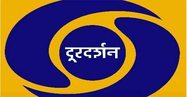 Doordarshan To Bring Its Own OTT Platform For Viewers To Watch Old Content Full Shows