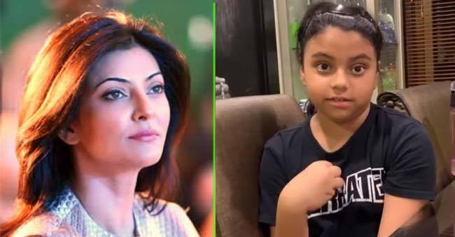 Sushmita Sen's daughter Alisah teaching lessons on honesty is a must watch video on the internet