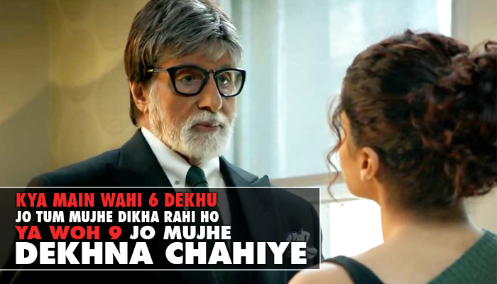 Thoughtful Dialogues From Taapsee And Amitabh Starrer, Badla Will