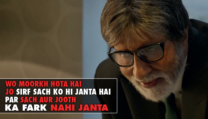 Thoughtful Dialogues From Taapsee And Amitabh Starrer, Badla
