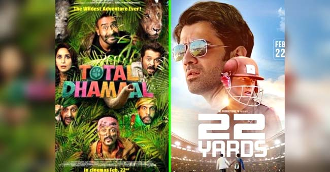 Bollywood-Hollywood Movies Releasing This Friday: Ajay Devgn's Total Dhamaal And Other Films To Watch