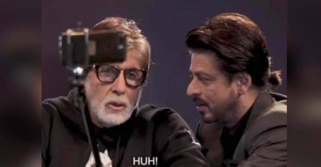 Amitabh Bachchan and Shah Rukh Khan's Badla Unplugged Teaser Will Leave You in Splits, Watch VIDEO