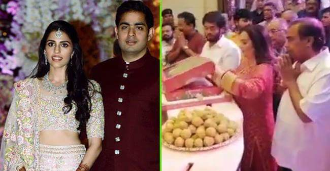 Akash Ambani-Shloka Mehta's Wedding Card: Looks Like a Diary, Contained in A Golden Exquisite Case