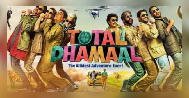 Total Dhamaal Day 3: Ajay Devgn starrer Reaches Rs. 62.40 Crore on its First Weekend