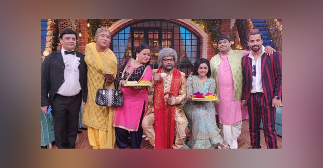 Kapil Sharma to Honor the Actors of Olden days; Waheeda Rehman, Asha Parekh and Helen