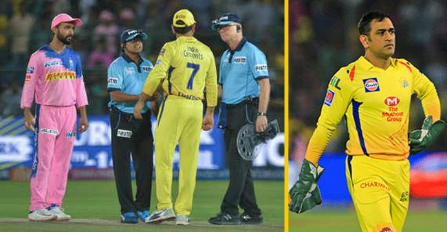 IPL 2019: Mahendra Singh Dhoni Receives Backlash For Argument With On-Field Umpires