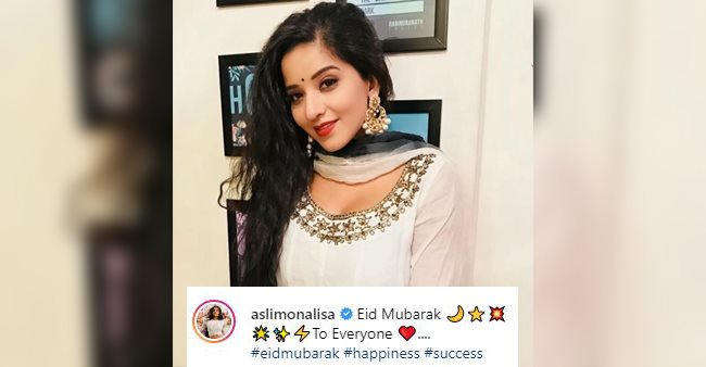 Monalisa wishes her fans 'Eid Mubarak' in stunning traditional white salwar-kameez, see pics