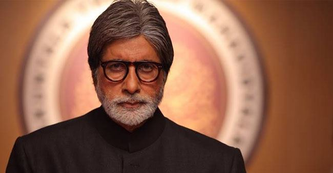Amitabh Bachchan had a hilarious reaction to a video that a fan tagged him on