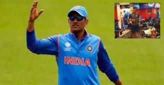 MSD Seen Sipping a Cuppa and Other Sneak Peeks From Team India's Dressing Room as Revealed By KL Rahul