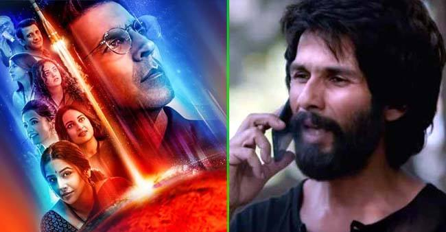 Mission Mangal breaks Kabir Singh's record; Becomes highest earning film on Sunday