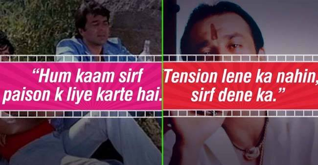 10 Bollywood Dialogues That are Relatable Max in Real Life as well
