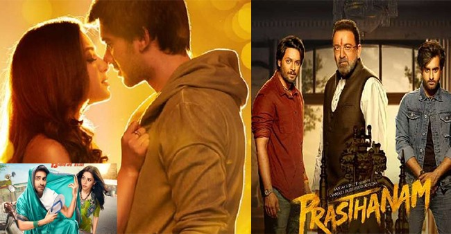 The Box Office Collections of Dream Girl, Pal Pal Dil Ke Paas and Prassthanam