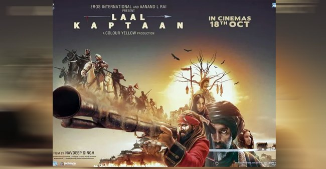 Saif Ali Khan looks fierce as a Naga Sadhu in the new poster of Laal Kaptaan, check it out