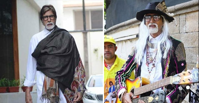 On the occasion of Amitabh's 77th birthday, fans gather outside his residence to wish