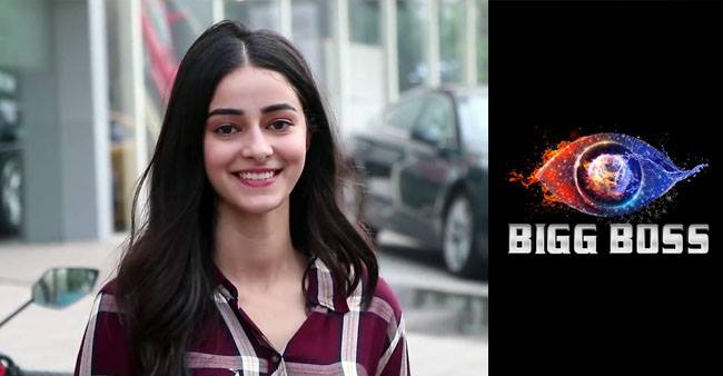 Ananya Panday is a huge Bigg Boss fan; Reveals she hasn't able to watch BB13 properly
