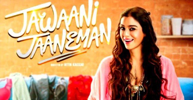 Tabu is looking flawlessly beautiful in her first poster of Jawaani Jaaneman; See Pic