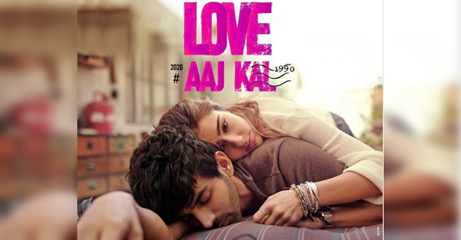 Love Aaj Kal poster starring Kartik Aryan and Sara Ali Khan released; Fans calling it 'Exciting'