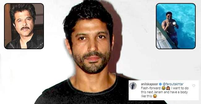Farhan Akhtar shares pool video, Anil Kapoor comments 'I want a body like you'