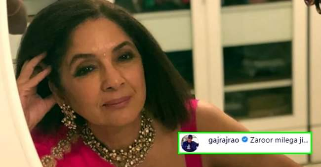 Neena Gupta looks beautiful in her latest Instagram post, asks about getting more roles