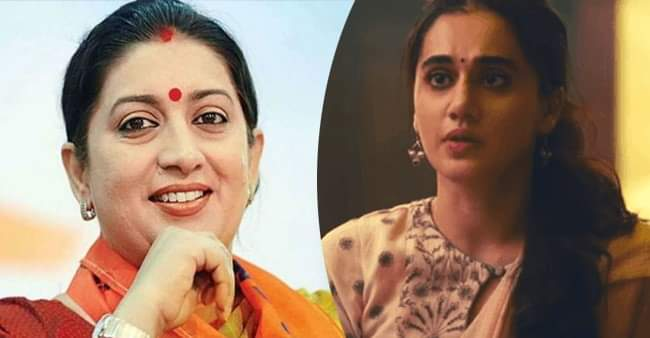 "Smriti Irani is all praises for Taapsee Pannu; says, ""will definitely watch Thappad"""