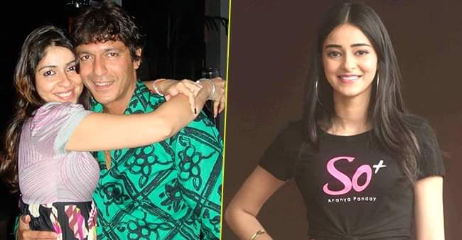 Ananya Panday says her parents let her do things on her own