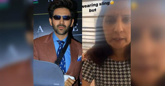 'Isko Laga Le Ladke': Kartik Aaryan's mom asking him to wear his sling is too adorable; Watch