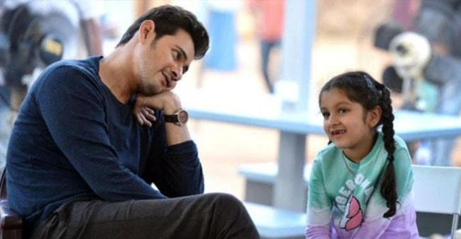 On women's day, Mahesh Babu wishes 'three special women' in his life, see post