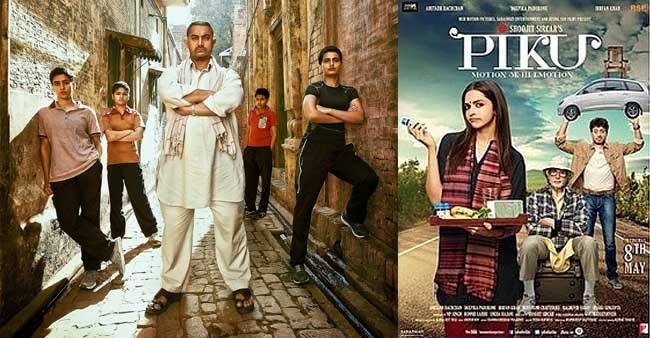 Popular Bollywood movies that showed us the beautiful bond of father and daughter
