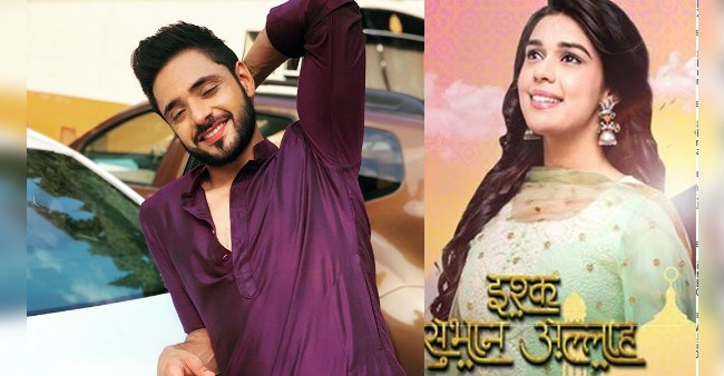 Ishq Subhan Allah fame Adnan Khan to quit the show, reveals the reason