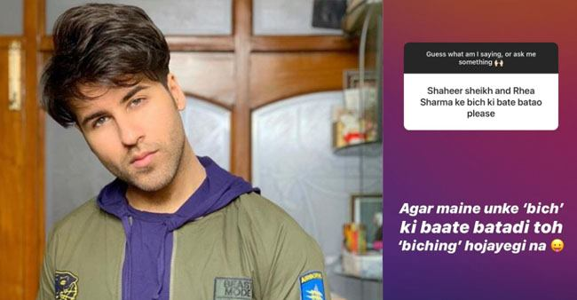 TV actor Ritvik Arora refuses to talk about Rhea and Shaheer Sheikh, gives a hilarious reason
