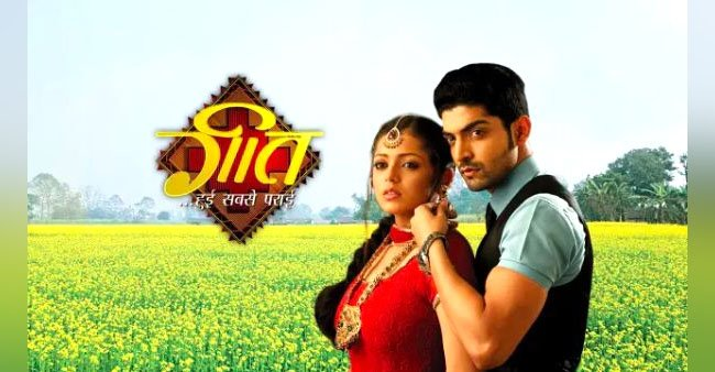 Geet- Hui Sabse Parayi rerun: Gurmeet Chaudhary reveals he got rejected 12 times for his role